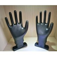 3/4 coating and palm coating nitrile and latex mould-9 of And brand